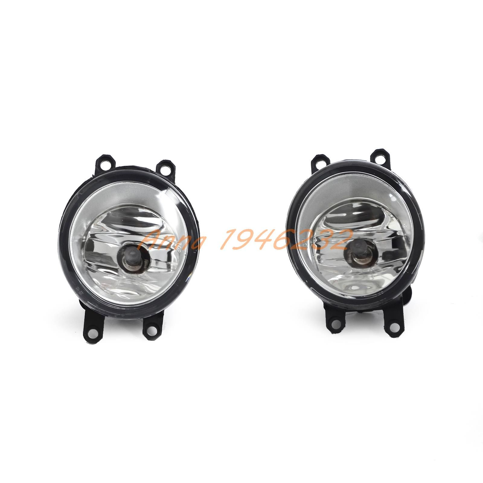 Driver & Passenger Sides Fog Light Lamps with H11 Bulbs For Toyota