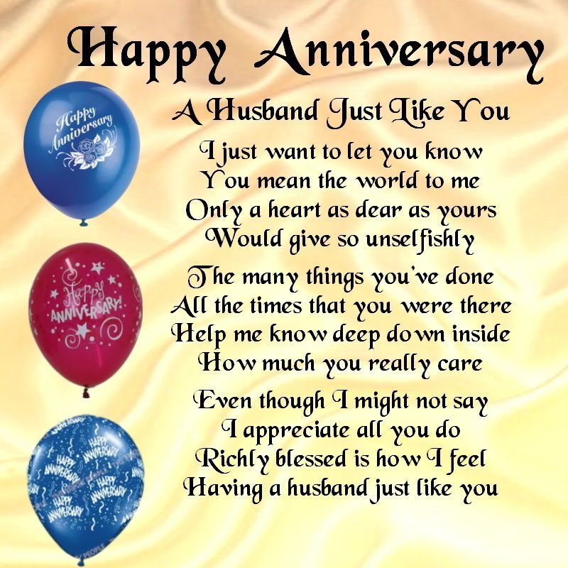Personalised Coaster A Husband Poem Happy Anniversary