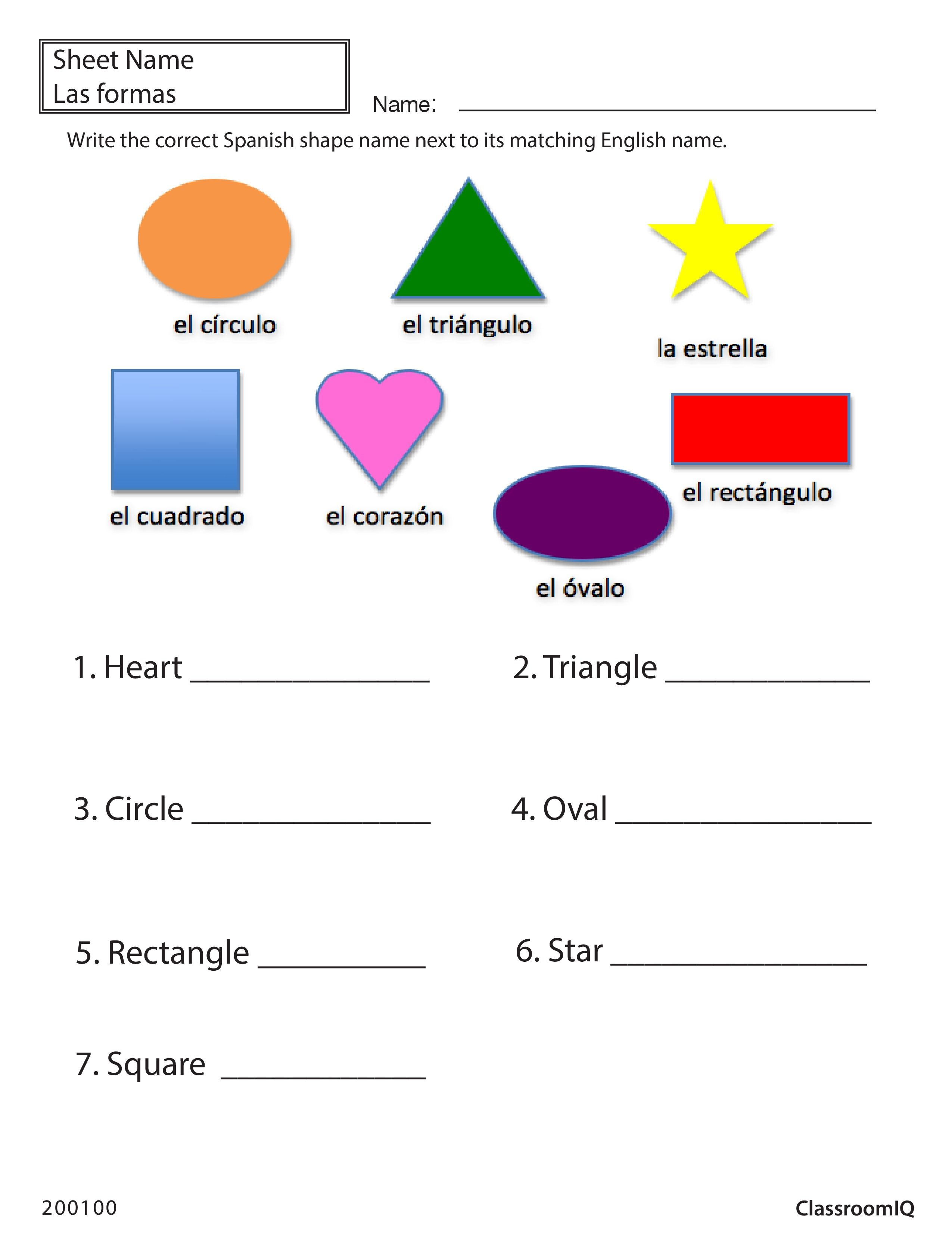 Spanish Shapes Worksheet From Classroomiq