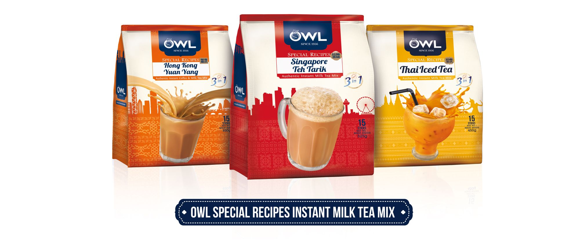 OWL Special Recipes Milk Tea Packaging Port Folio