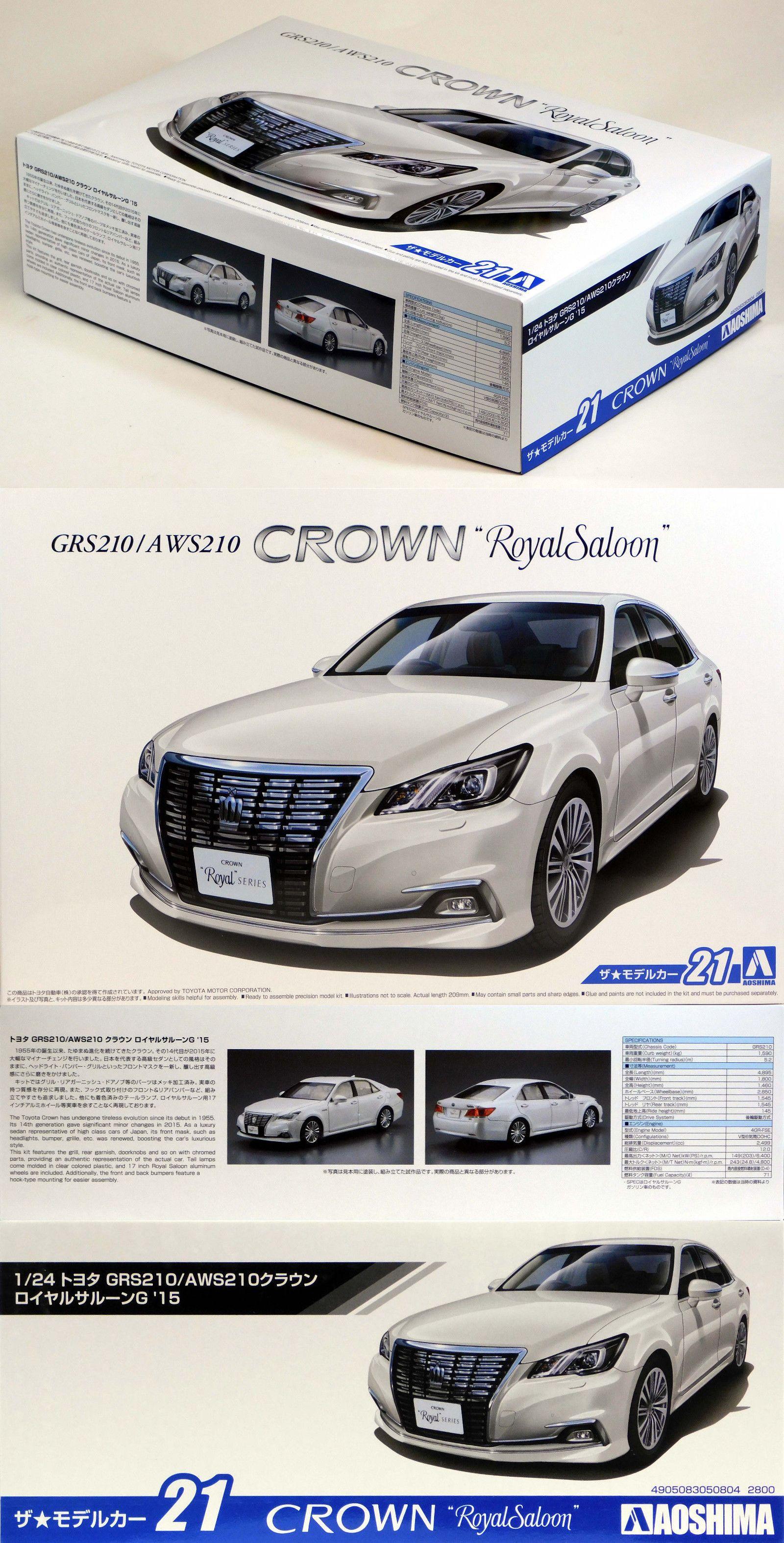 1 24 Scale Aoshima 1 24 Toyota Crown Royal Saloon Lexus Gs