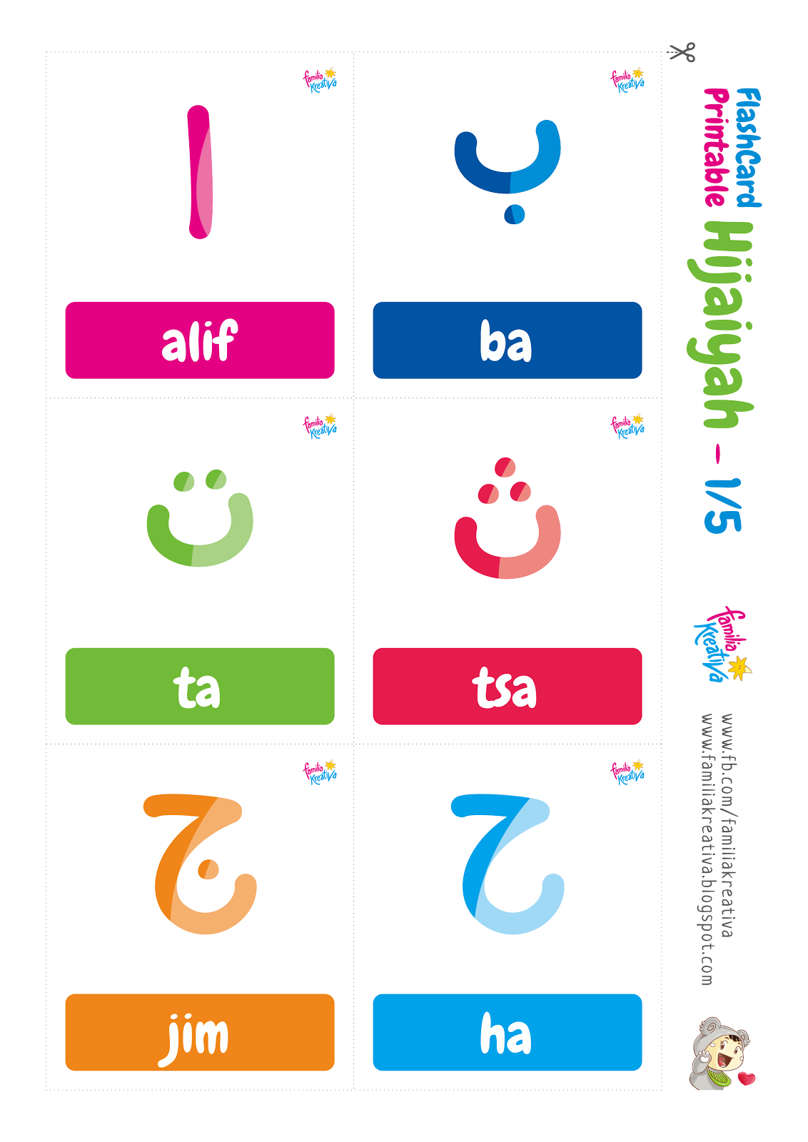Familia Kreativa Flashcard Printable Hijaiyah