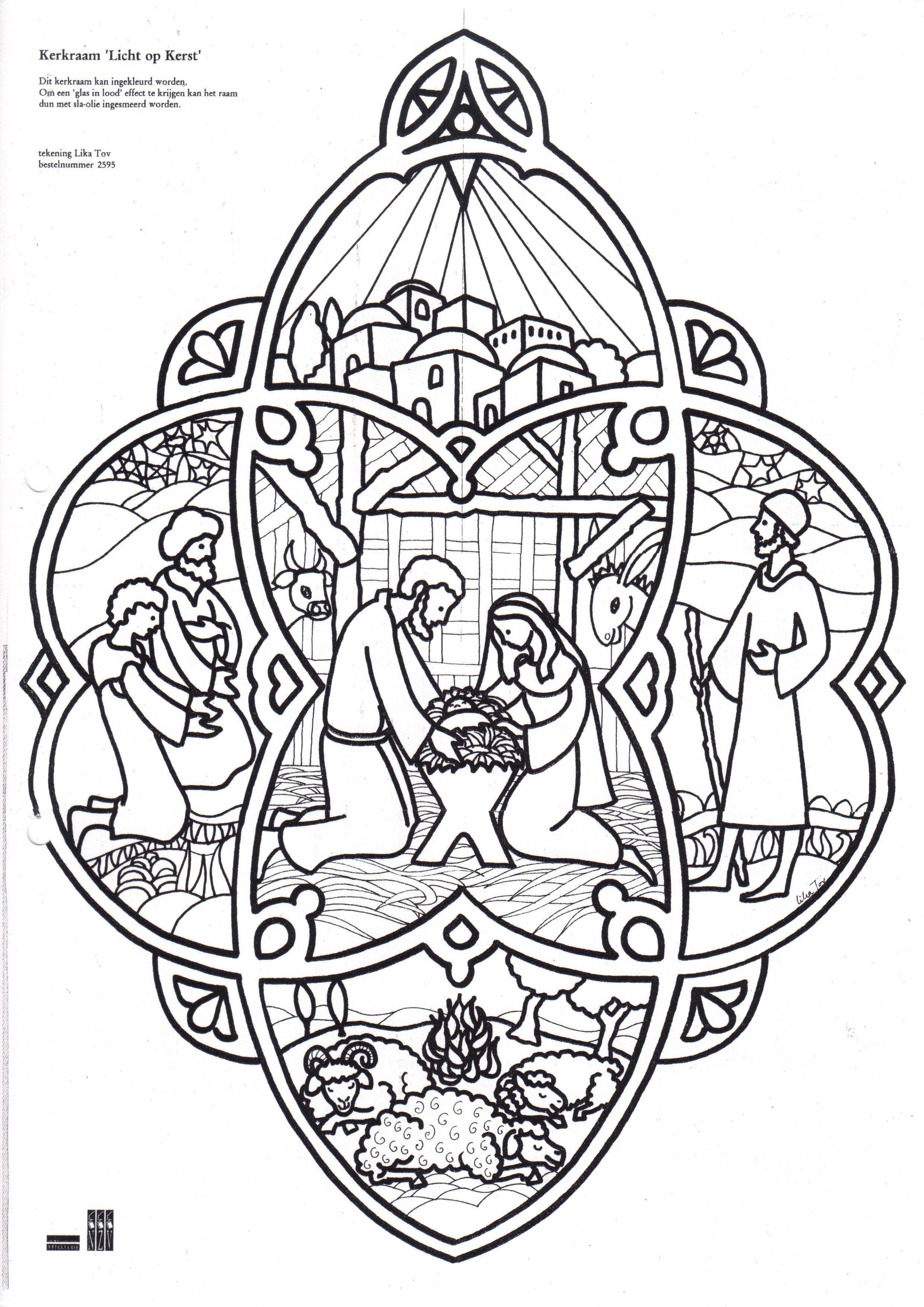 Christmas Coloring Page Nativity Nativity Jewelry