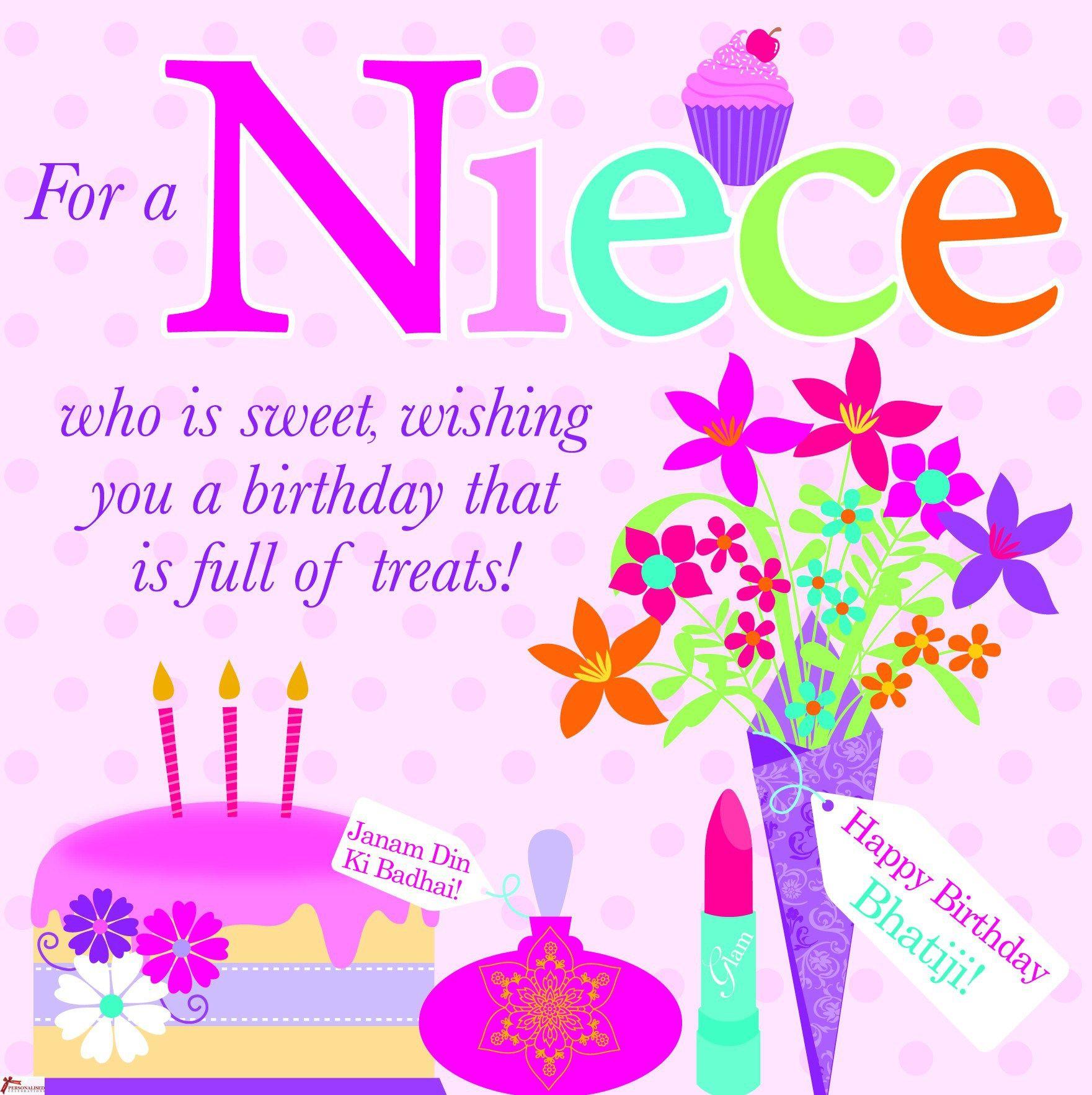 happy birthday quotes for a special niece Happy Birthday