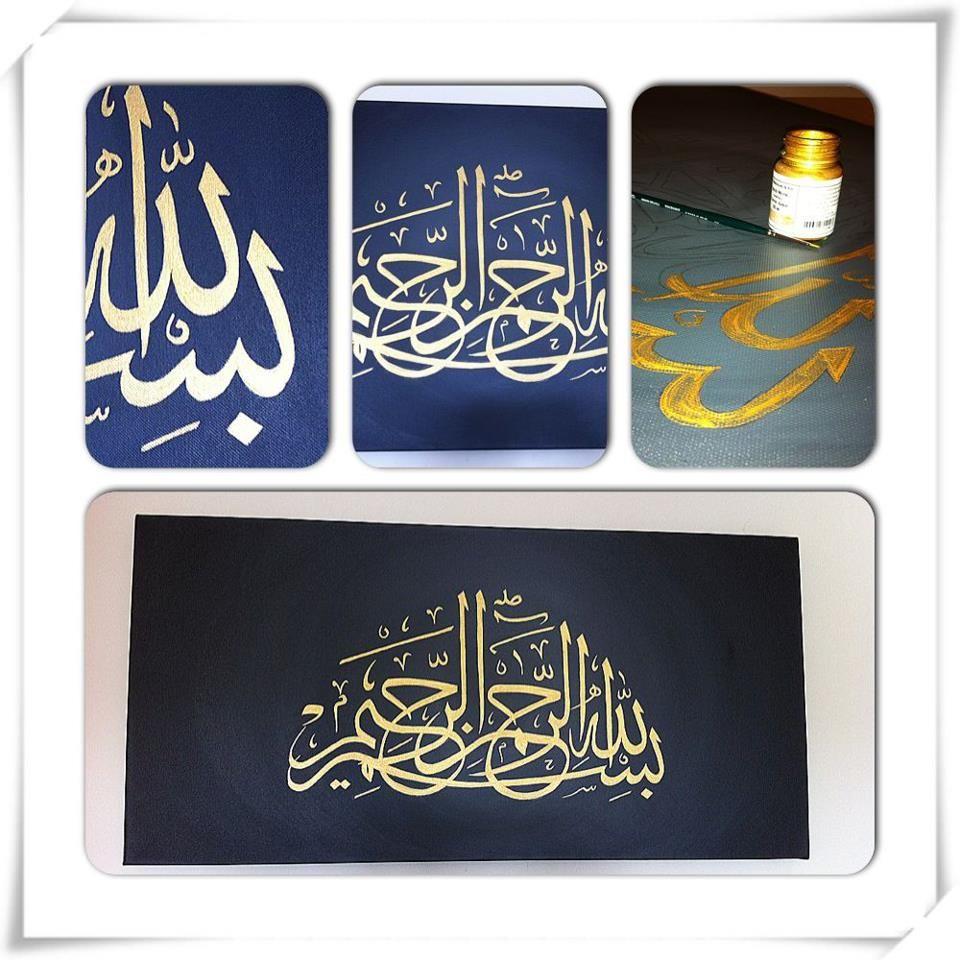 soo pretty Assalamualaikum canvas written in gold with