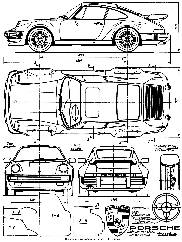 Porshe Bleuprint 911 Turbo