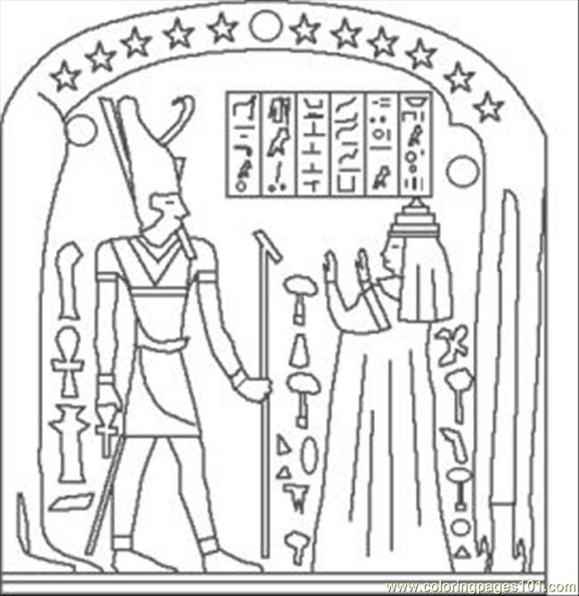 1000 images about art history egypt on pinterest ancient egypt