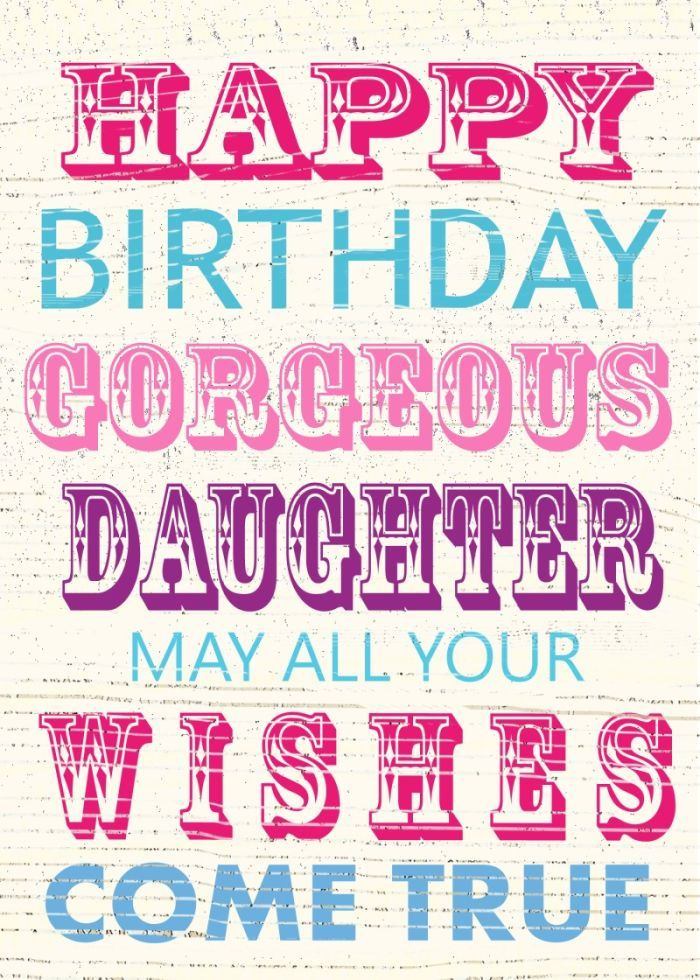 Jane Heyes vintage text Happy Birthday daughter