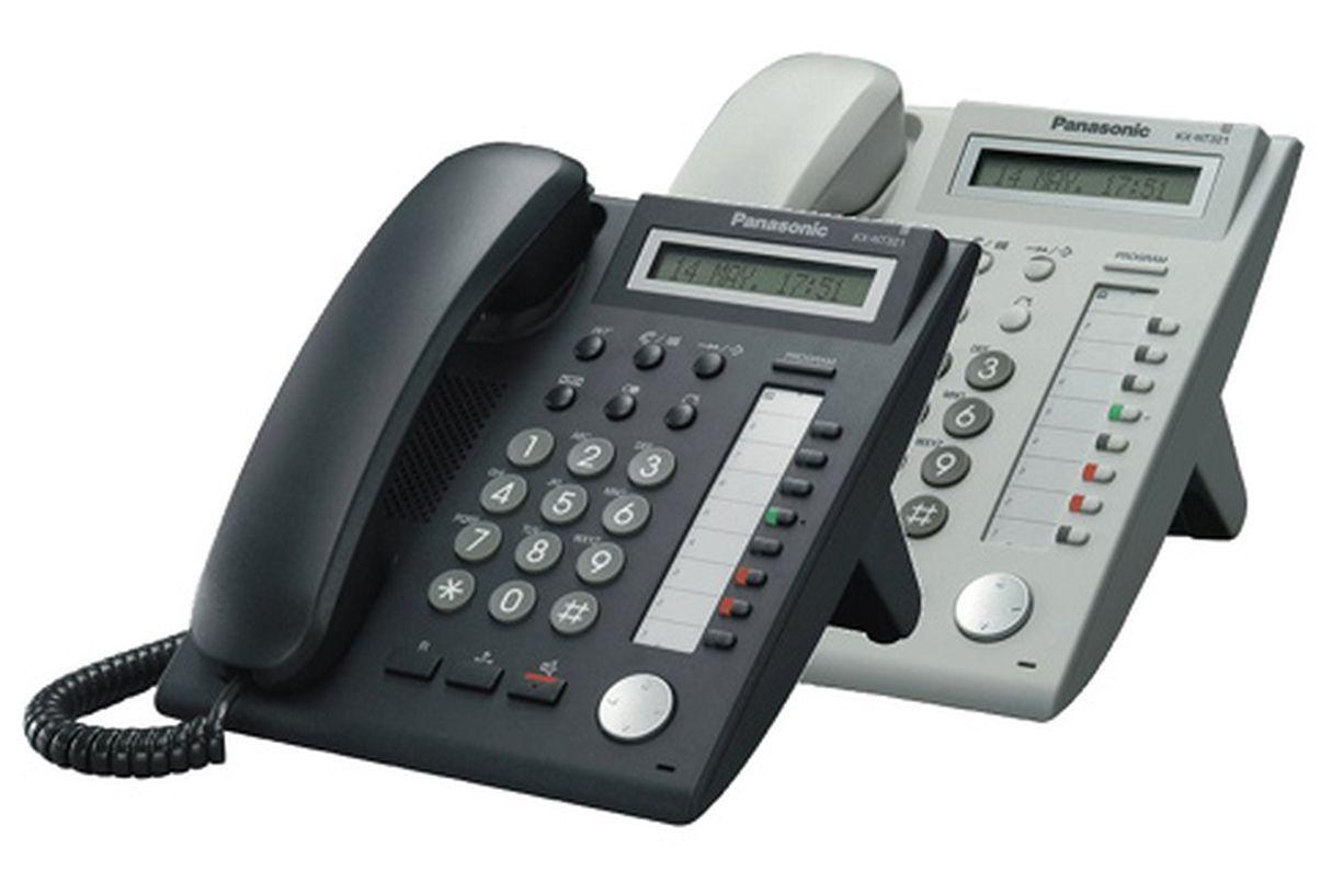 80 00 Telefono Ip Panasonic Kx Nt321 Blanco Terminal Ip Ahorra En Cableado Aprovechando La