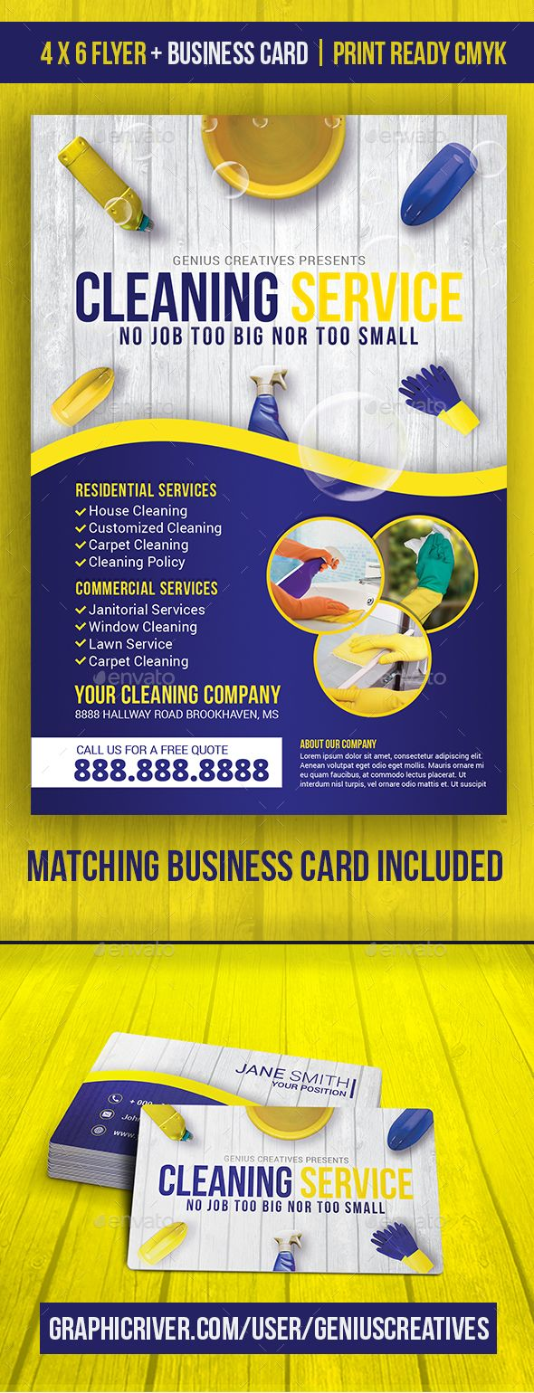 Cleaning Service / Cleaning Business Flyer Cleaning