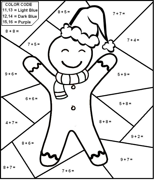 number worksheets color by numbers and addition and subtraction ...