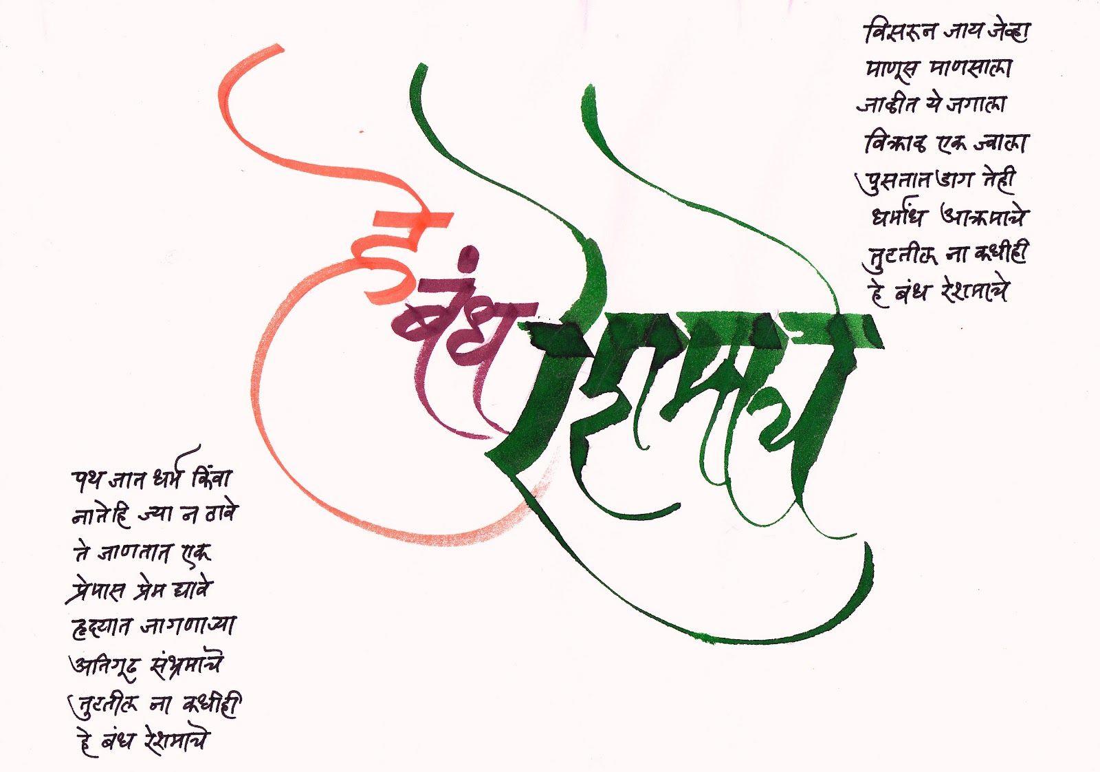 Kavayitri Shanta Shelke Marathi Poems Literature