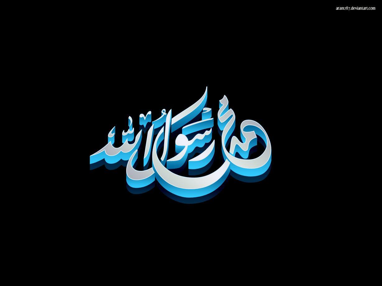 most beautiful islamic hd wallpapers | hd wallpapers | pinterest