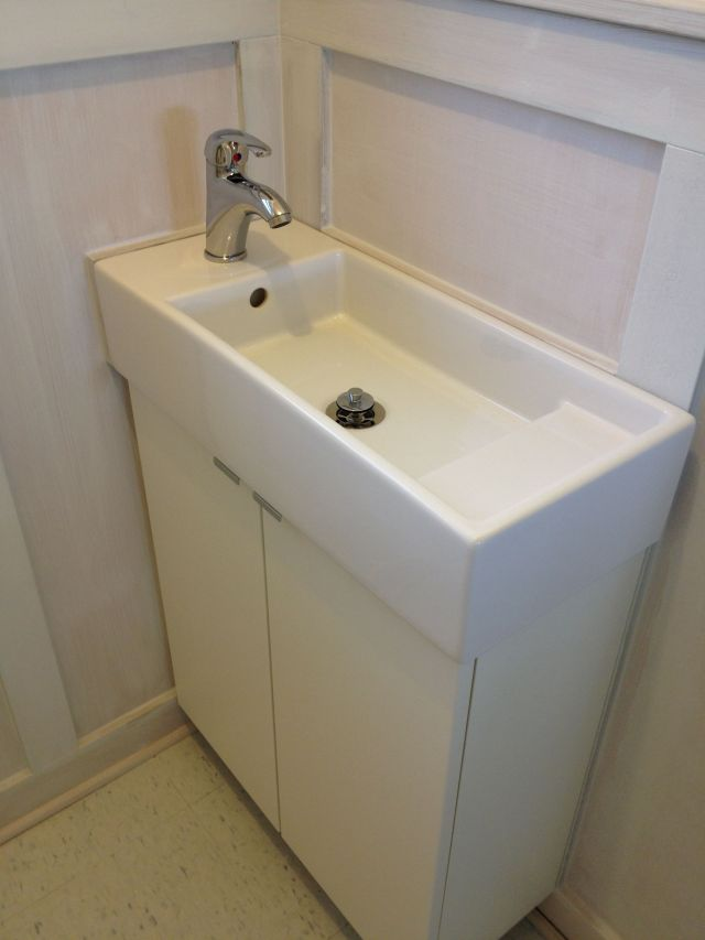 pair ikea narrow bath LILL…NGEN cabinet with the sink
