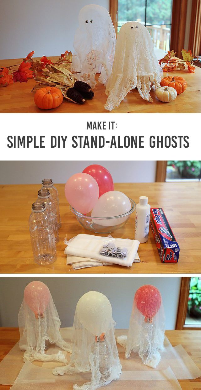 Halloween Craft DIY StandAlone Ghosts Cheesecloth