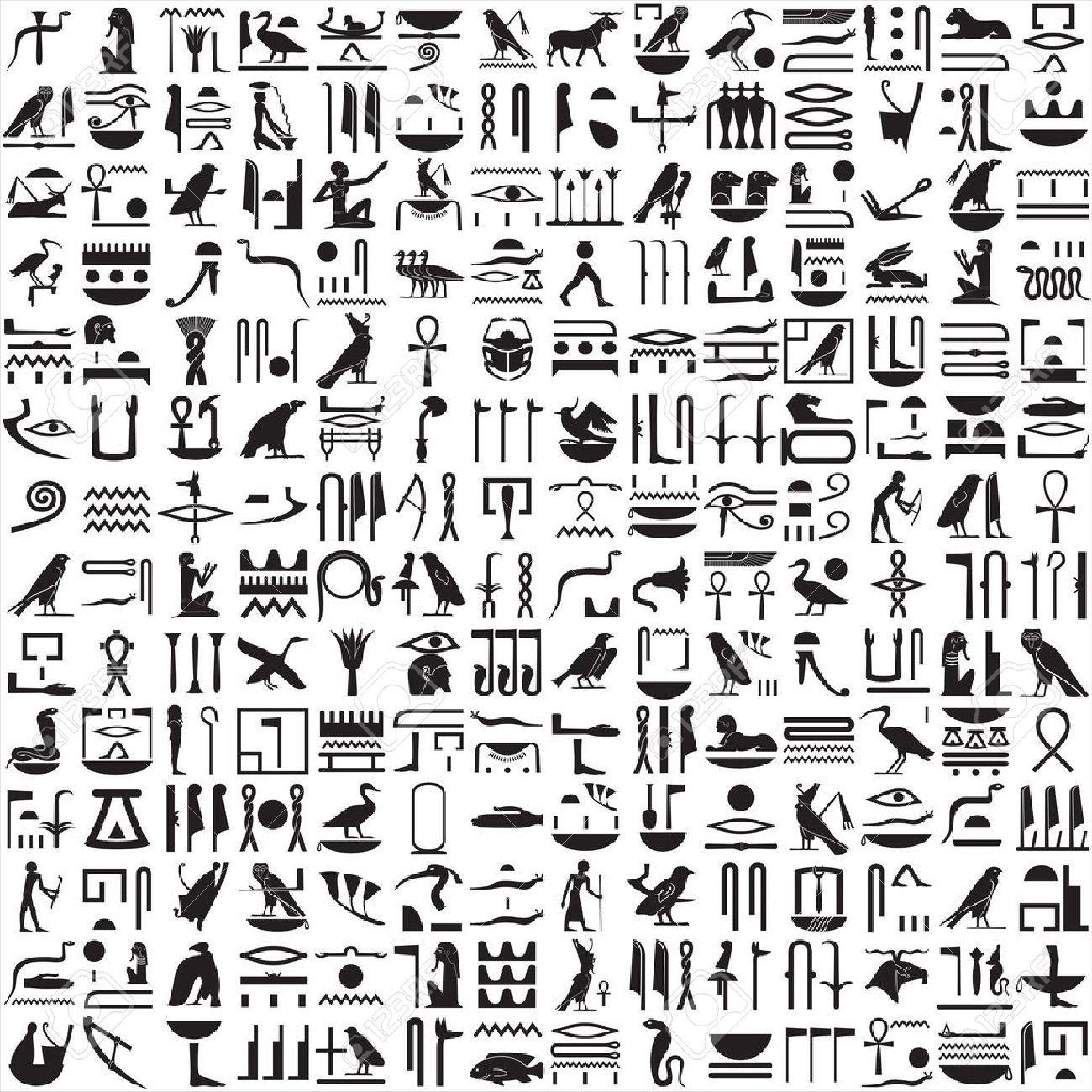Ancient Egyptian Hieroglyphics Clipart