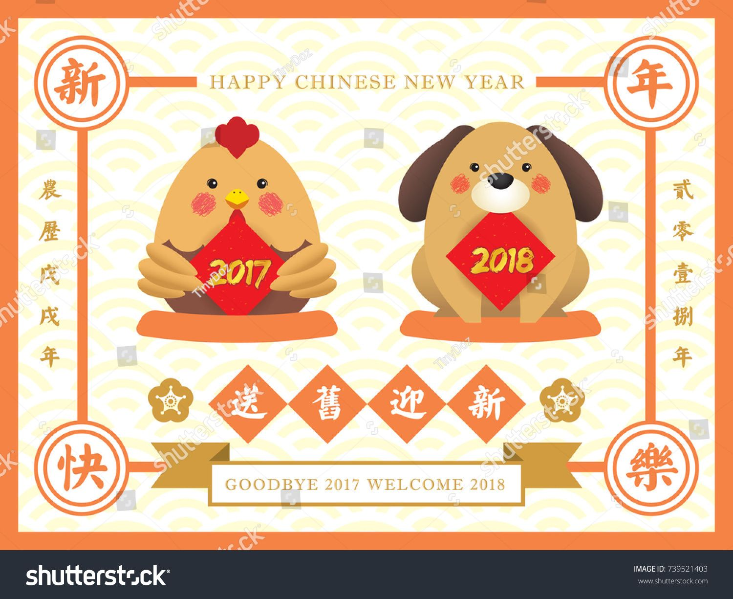 Chinese new year greeting card with cute cartoon chicken