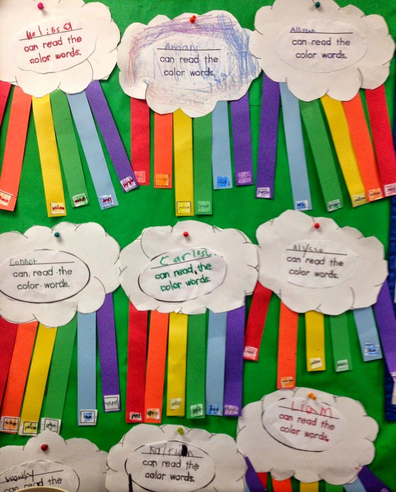 St Patrick S Day Rainbow Sight Word Freebie Isn T This Cute Kindergarten