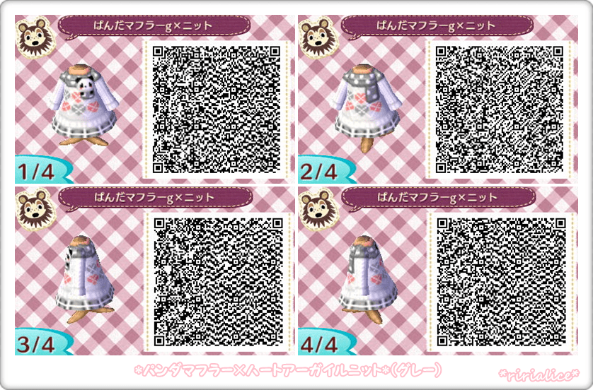 Christmas Crossing New Leaf And Happy Home Designer Qr Codes Acnl Greyson Animal Sim Home Animal Crossing Happy Home Designer Qr Codes Dresses Sim Home