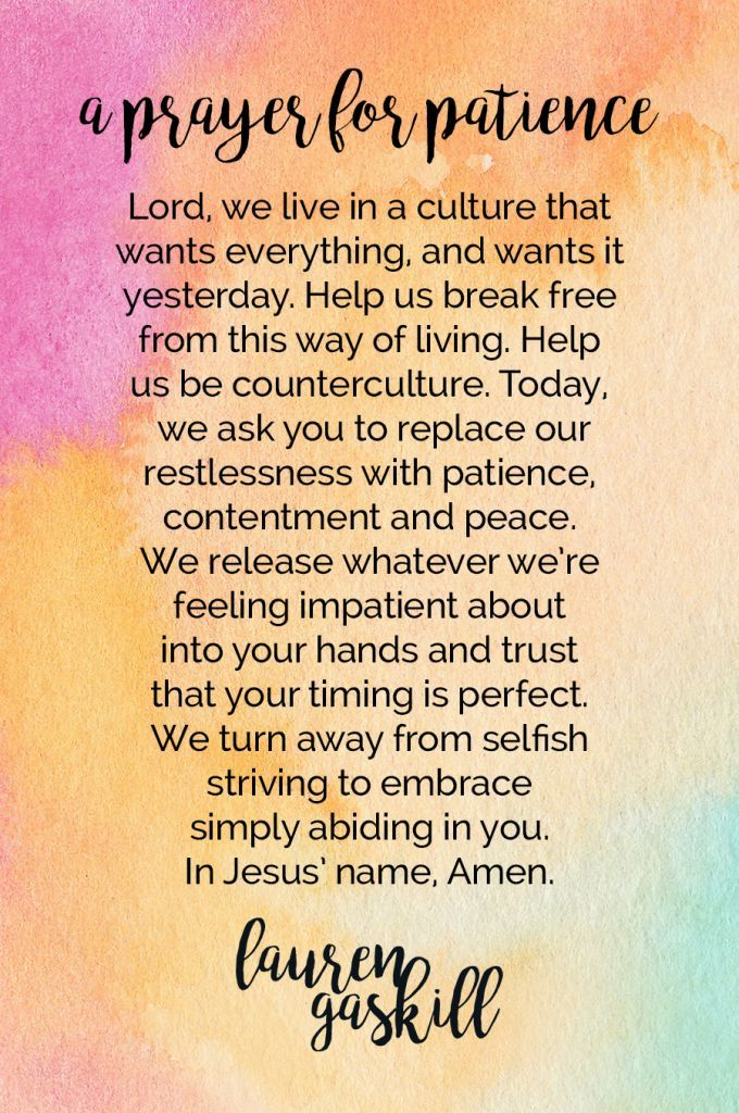 A Prayer for Patience Patience, Bible and Christian
