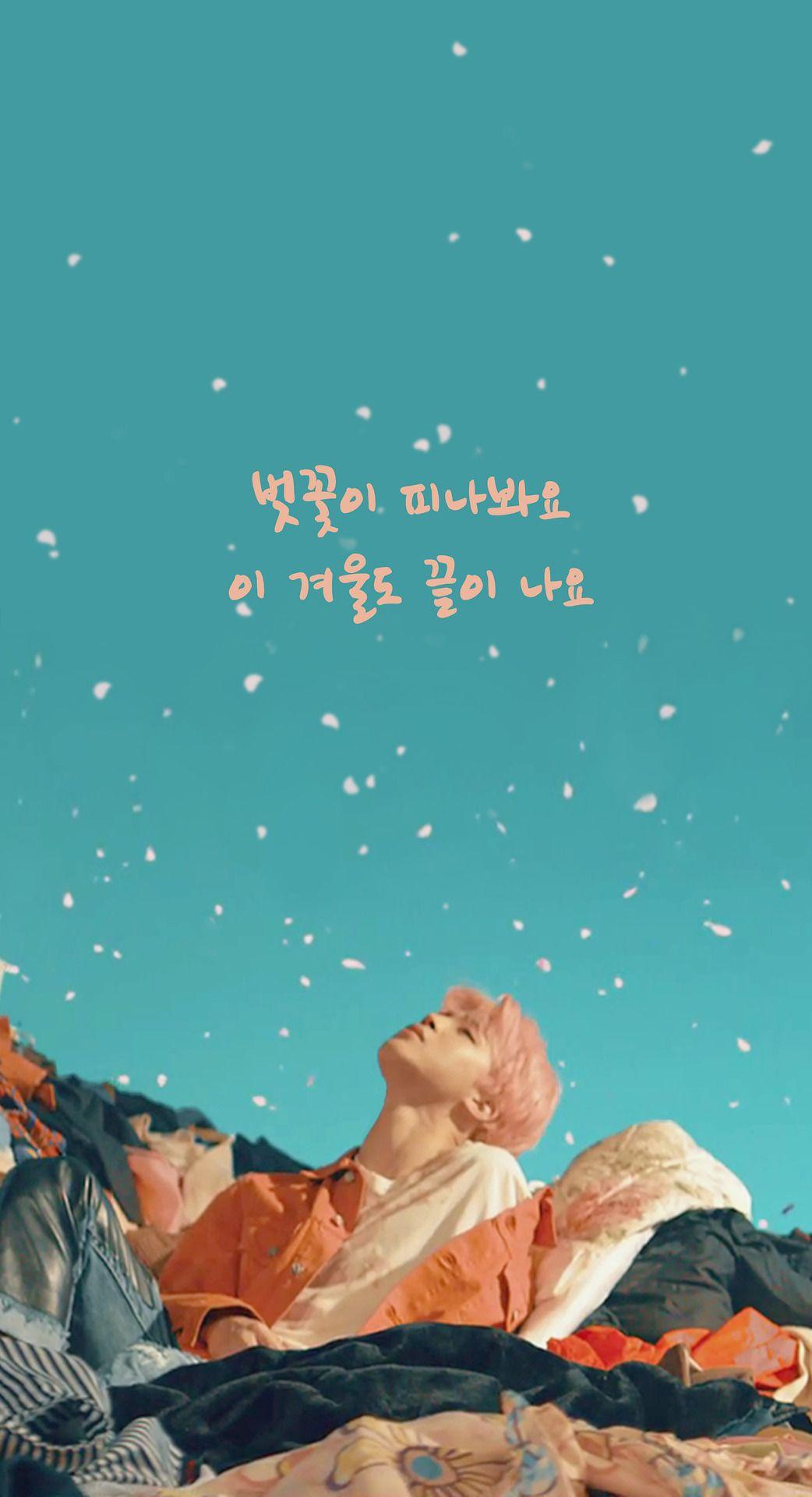 Bts Spring Day wallpaper Wallpaper Pinterest BTS