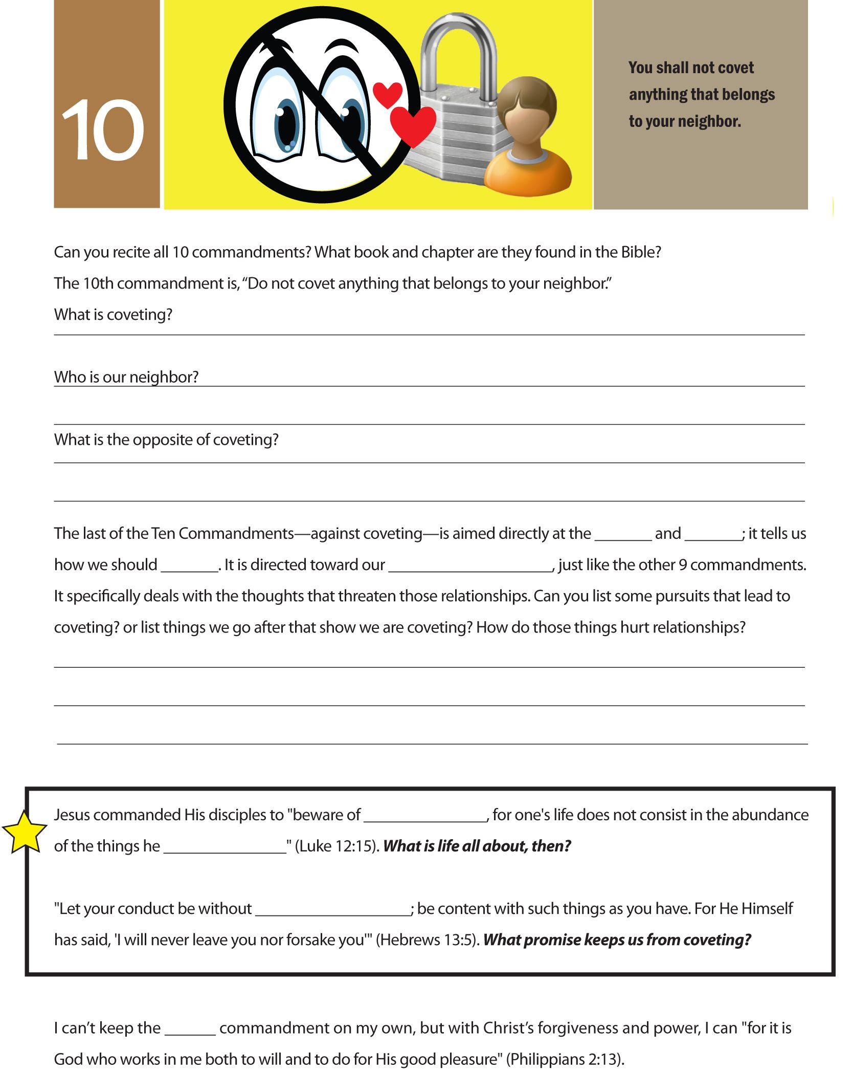 Worksheet To Teach The Tenth Of The 10 Commandments Do