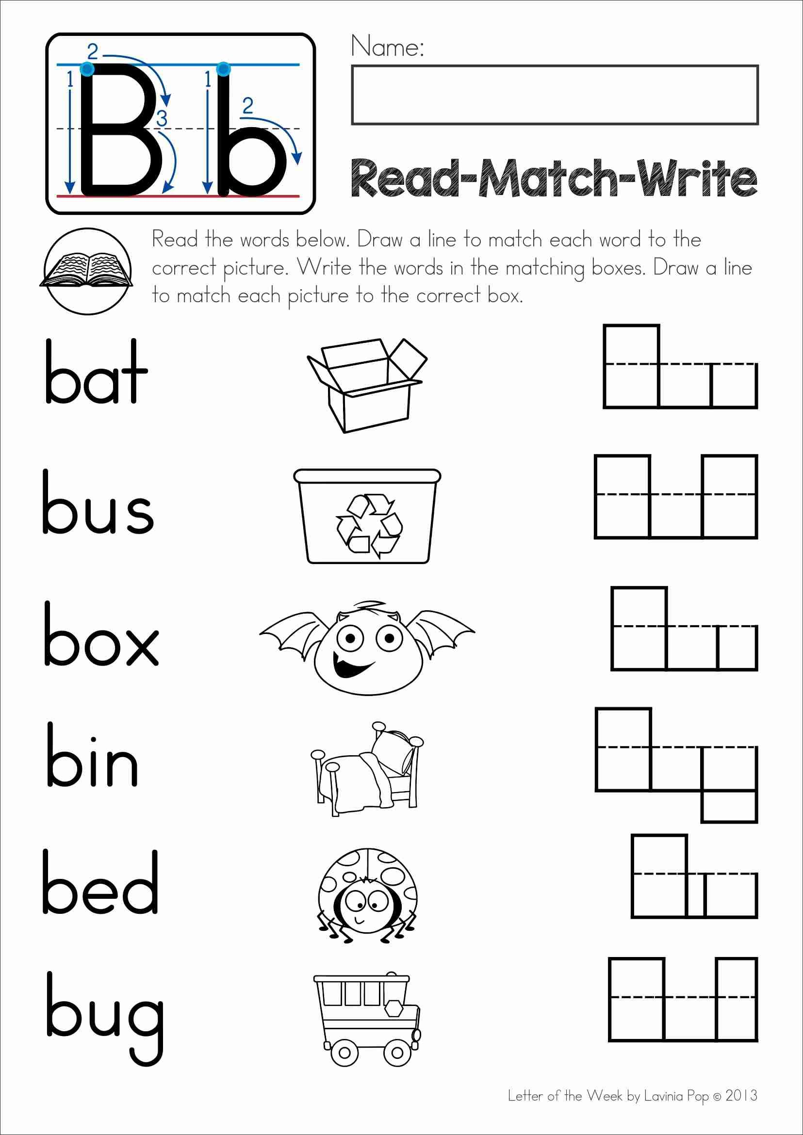 Read Write And Draw Worksheets For Kindergarten