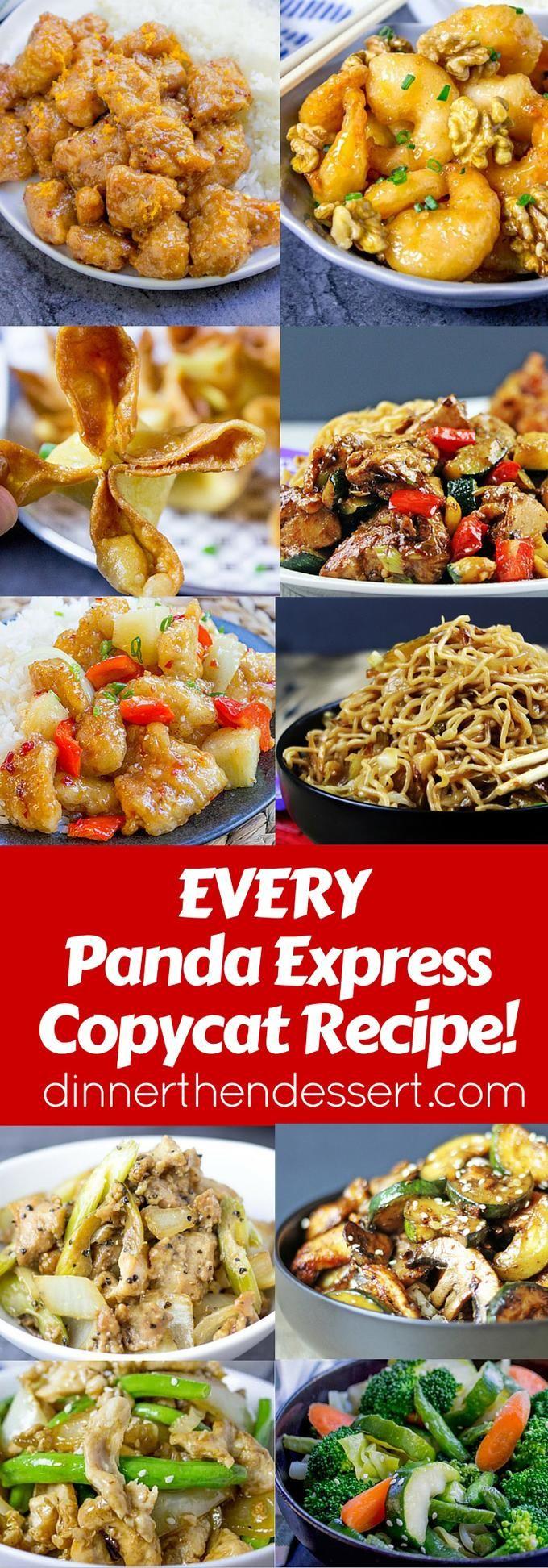 Panda Express Recipes Index (Copycat Appetizer recipes