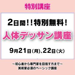スクリーンショット 2020-09-07 17.19.49
