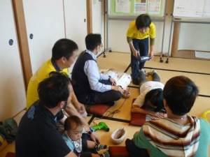 高知県スキンタッチ2015