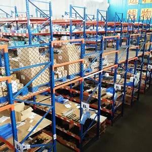 Rechercher Les Fabricants Des Carrefour Etageres Produits De Qualite Superieure Carrefour Etageres Sur Alibaba Com