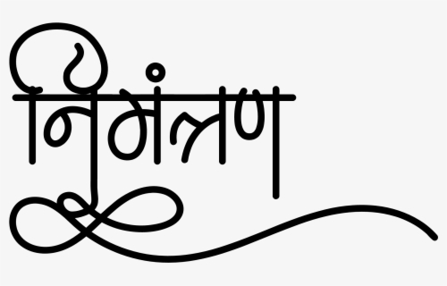 free hindu wedding png clip art with no