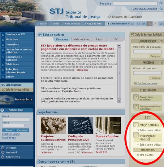 Site STJ - info E-STJ Petição eletrônica saiba como utilizar - Reprodução