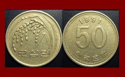 SOUTH KOREA 1991 50 WON COIN KM34 Asia FAO ISSUE