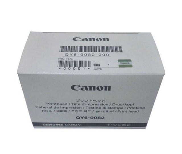Qy6 0082 Printer Print Head Printhead For Canon Ip  Mg5420 Mg5450