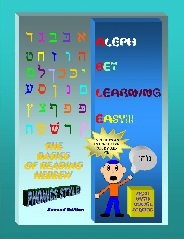 The Basics Of Reading Hebrew Phonics Style