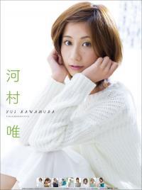 菊地亜美さんのかわいい画像
