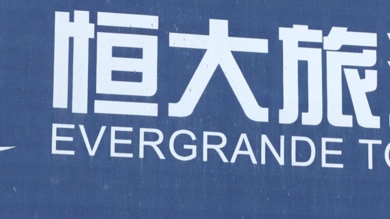 Watch Business every day – Troubled developer Evergrande's shares droop after unit sale falls by  – France 24 information