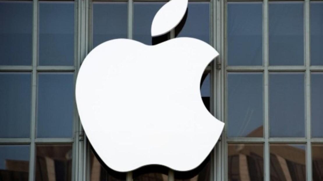 En Chine, le principal fournisseur d'Apple est le Tawainais Foxconn.