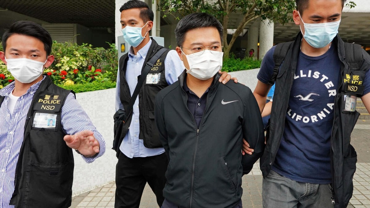 Apple Daily Executive arrested