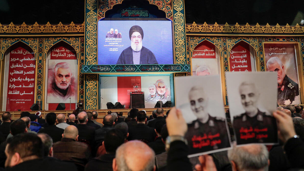 Soleimani Killing A 'new Phase' For Middle East, Says Hezbollah Chief
