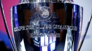 كأس بطولة دوري الأبطال الأوروبي.
