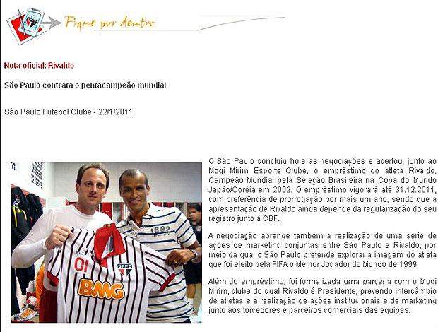 São Paulo confirma contratação de Rivaldo