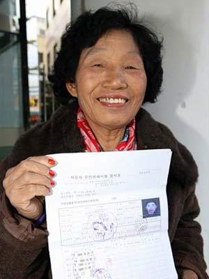 Cha Sa-soon após passar no exame escrito.