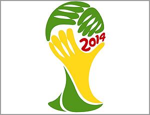 Logo da Copa de 2014