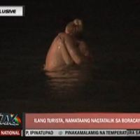 Casais de turistas são flagrados fazendo sexo em praia filipina