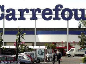 Carrefour (Foto: Divulgação)