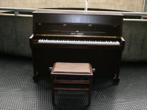 Um dos pianos dispostos no Metrô (Foto: Caio Medeiros/Divulgação)