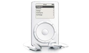 iPod (Foto: Divulgação)