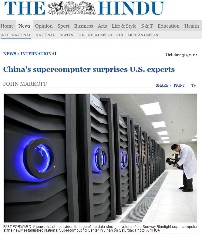 China cria supercomputador usando componentes fabricados no país (Foto: Reprodução)